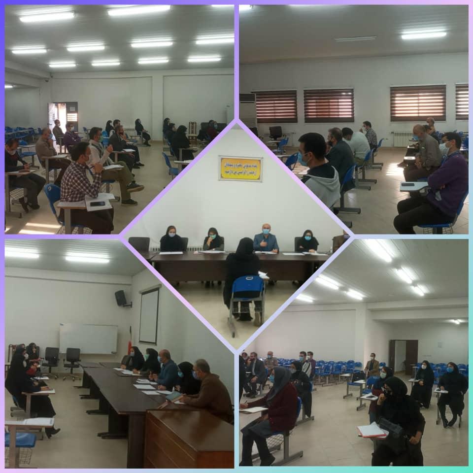 جلسه کارشناسی با مسئولین آزمون مراکز