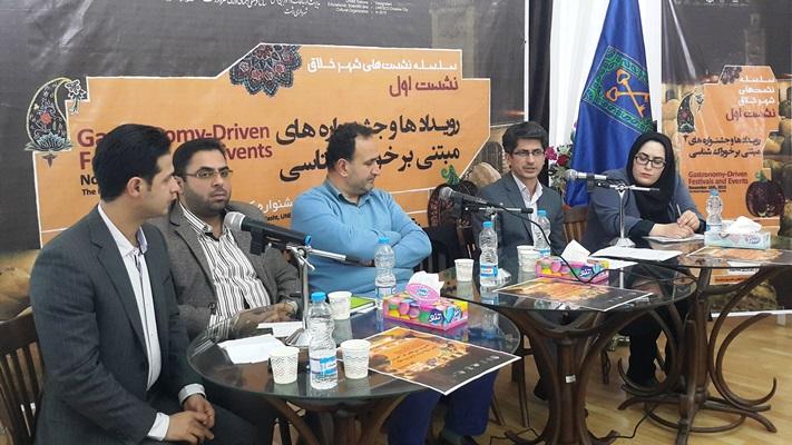 کارآفرینی در گردشگری کشاورزی، راهبرد توسعه روستایی استان گیلان